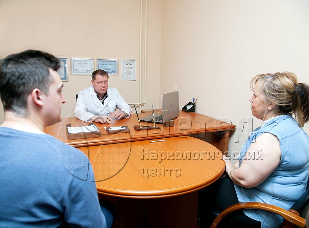 Томск лечение от наркомании наркология весна красноярск